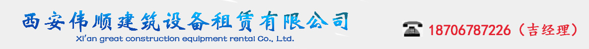 泓侑色情电影 HORNG YU PRECISION PLASTICS CO,LTD